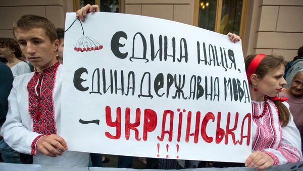 00240cc8ea80 С лица Украины сотрут русские города - РИА Новости, 06.03.2018