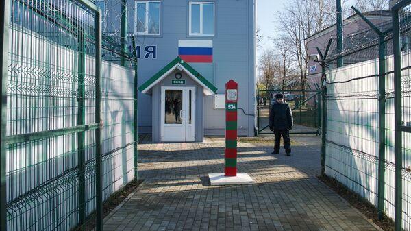 Пешеходный КПП Нарва-2 открылся на границе РФ и Эстонии