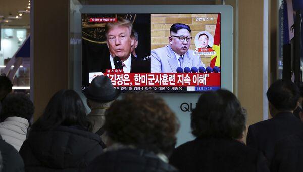 Трансляция новостей про будущую встречу президента США Дональда Трампа и лидера КНДР Ким Чен Ына. Архивное фото