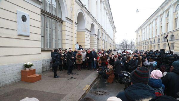 На здании Вагановки открыта мемориальная доска Мариуса Петипа. 11 марта 2018
