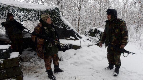 Члены Правого сектора* на Донбассе