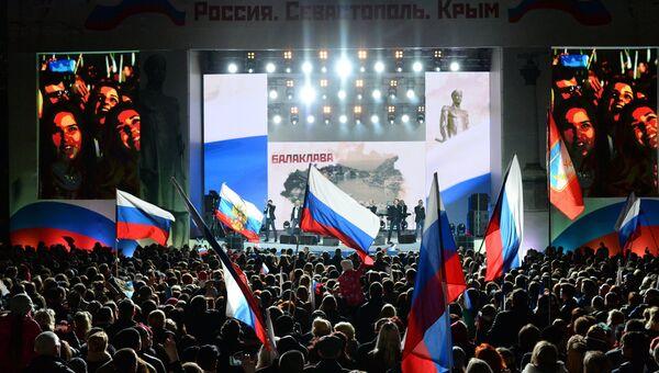 Концерт в Севастополе в честь годовщины воссоединения Крыма с Россией. 14 марта 2018