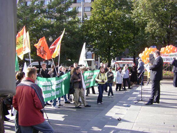 Митинг в защиту химкинского леса.