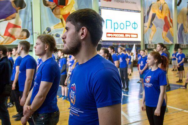Участники московского этапа Межнациональной зарядки 180318