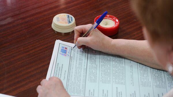 Подготовка к выборам президента РФ на избирательном участке
