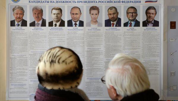 Стенд с информацией о кандидатах на пост президента РФ на избирательном участке №1331 в Екатеринбурге