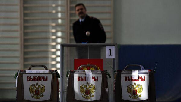 Выборы президента РФ в Москве. 18 марта 2018
