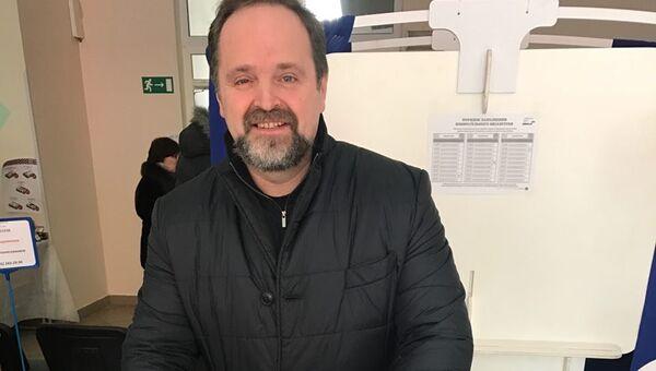 Глава Минприроды России Сергей Донской проголосовал на выборах президента РФ в Москве. 18 марта 2018