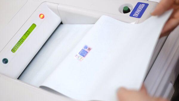 Комплексы обработки избирательных бюллетеней во время выборов президента Российской Федерации