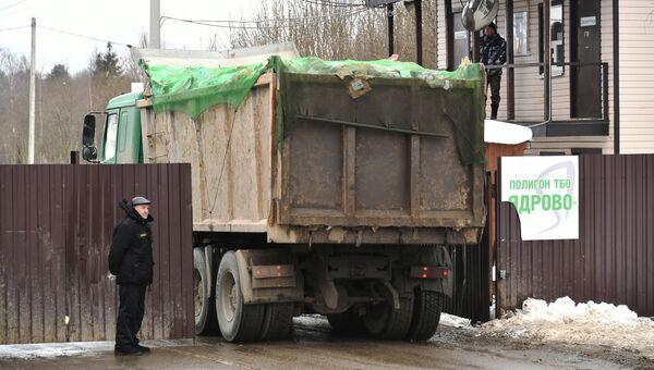 Машина с мусором въезжает на полигон твердых бытовых отходов Ядрово в Московской области