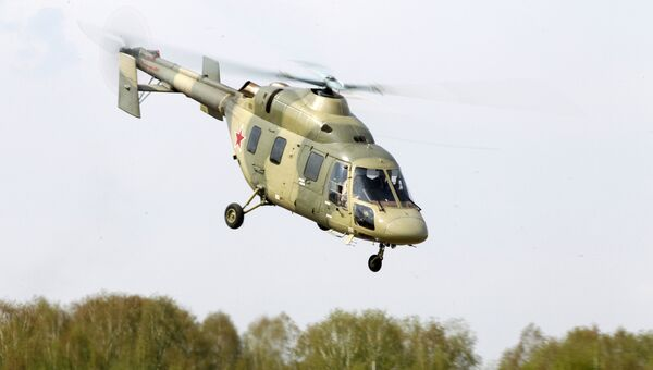 Демонстрация вертолета Ансат. Архивное фото
