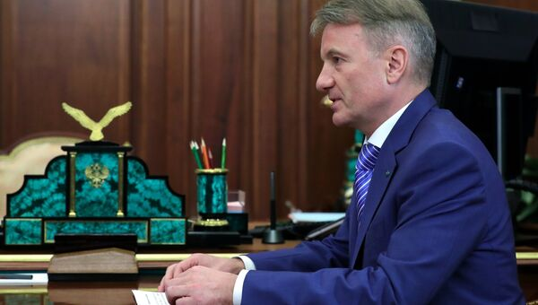 Председатель правления ОАО Сбербанк России Герман Греф во время встречи с президентом РФ Владимиром Путиным. 21 марта 2018