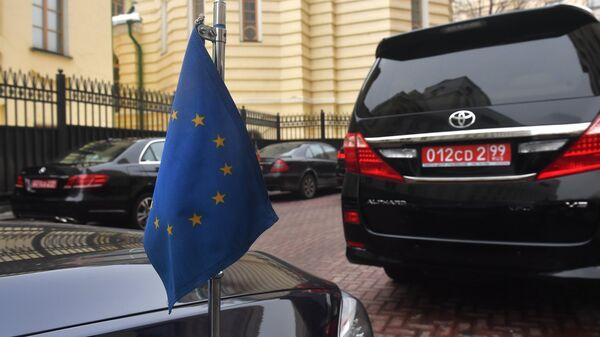 Флаг Европейского союза на автомобиле одного из послов у здания МИД РФ