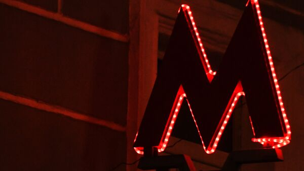 Знак Московского метро