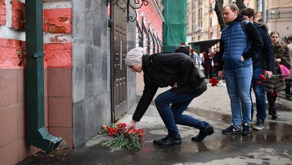 Москвичи несут цветы в память о погибших в ТЦ Зимняя вишня к зданию представительства Кемеровской области в Москве. 26 марта 2018