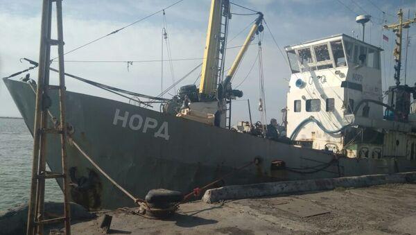 Задержанное рыболовецкое судно Норд. Архивное фото