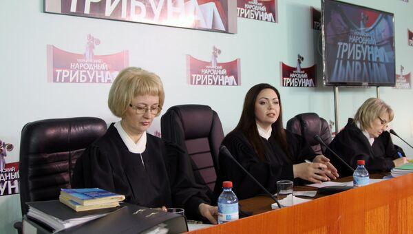 Первое заседание народного трибунала над представителями украинских властей в Донецке. 26 марта 2018