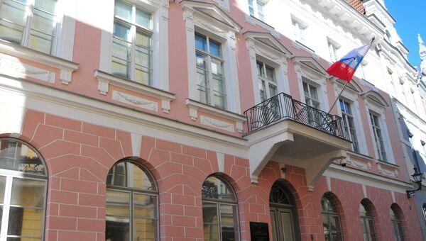 Здание посольства России а Эстонии. 26 марта 2018