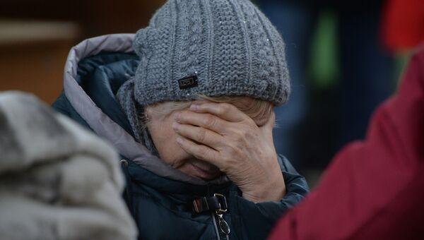 Родственница одного из пропавших без вести при пожаре в торговом центре Зимняя вишня в Кемерово