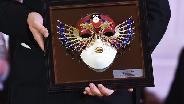 Награда Золотая Маска. Архивное фото