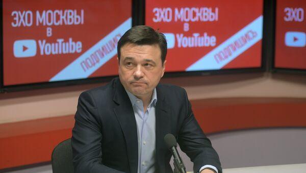 Губернатор Московской области Андрей Воробьев  во время интервью на радиостанции Эхо Москвы. 27 марта 2018