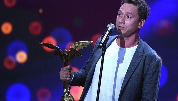 Актер Александр Яценко, получивший приз в номинации Лучшая мужская роль за фильм Аритмия