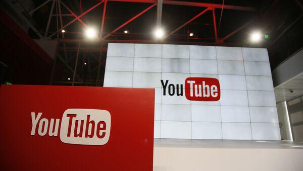 Офис компании YouTube. Архивное фото