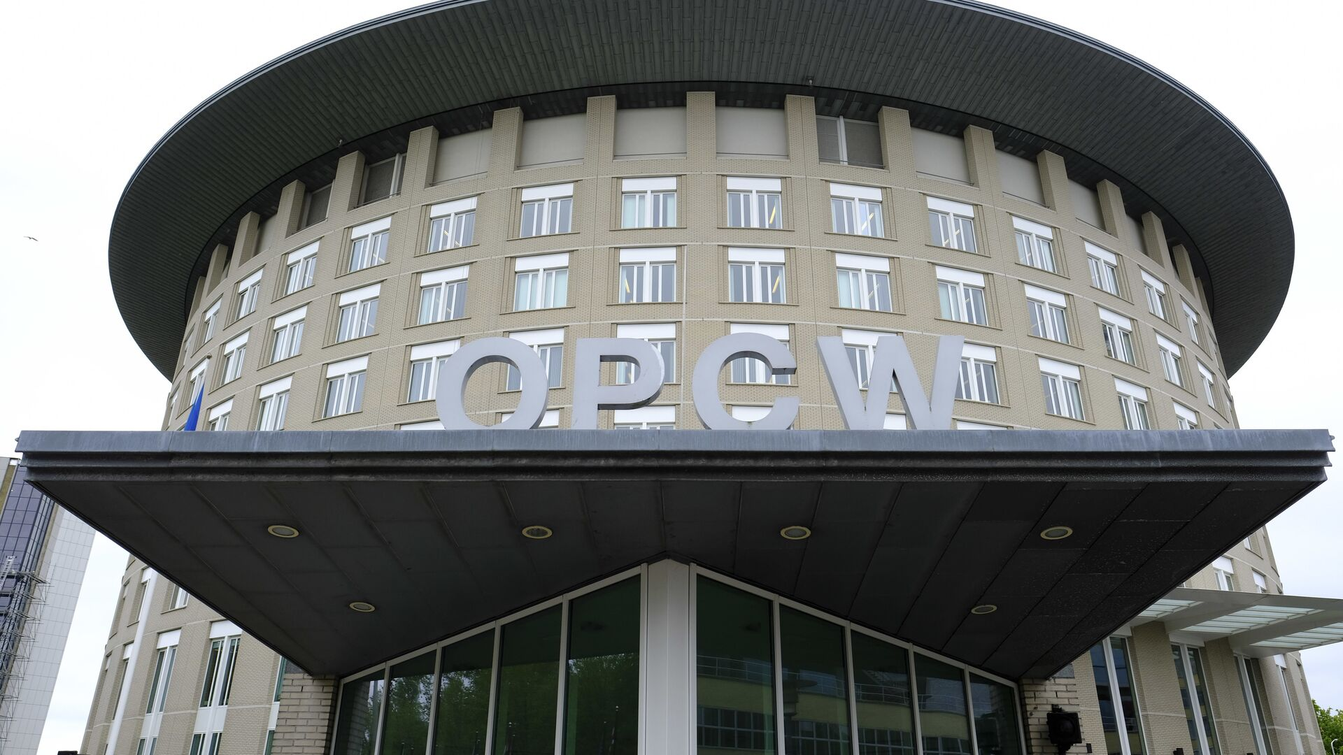 Штаб-квартира Организации по запрещению химического оружия в Гааге, Нидерланды - РИА Новости, 1920, 01.10.2020