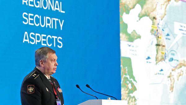 Первый заместитель начальника ГУ Генерального штаба ВС РФ Игорь Костюков на VII Московской конференции по международной безопасности. 5 апреля 2018