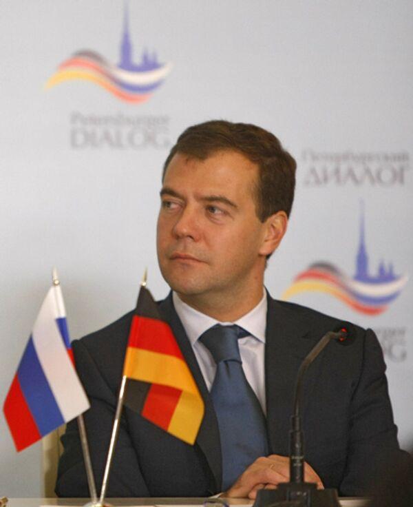 Дмитрий Медведев во время заседания российско-германского форума общественности Петербургский диалог