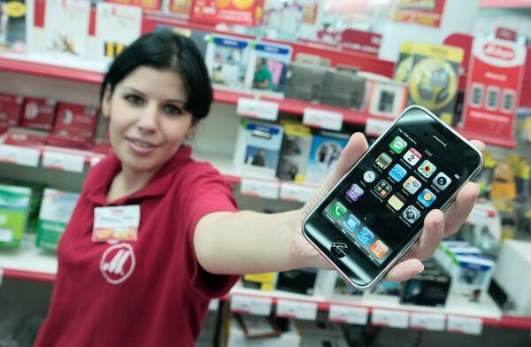 Продажа мобильных телефонов. Архив