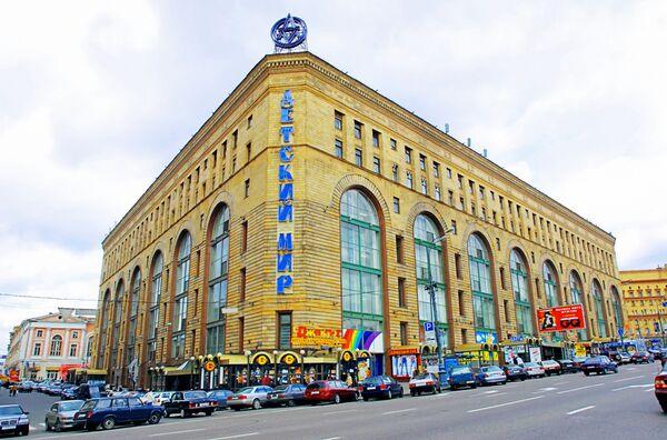 Торговый дом Детский мир в Москве