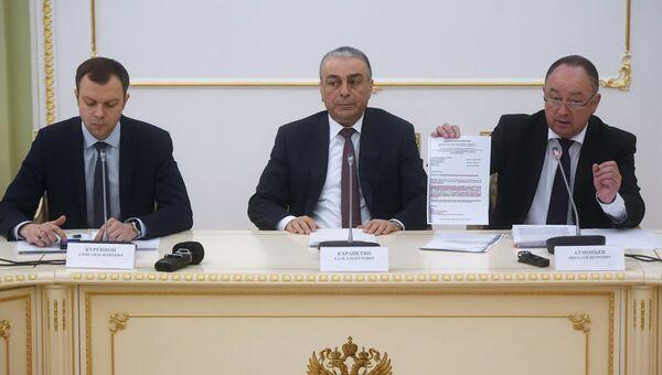 Брифинг Генеральной прокуратуры РФ в Москве. 9 апреля 2018