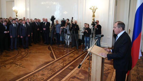 Министр иностранных дел России Сергей Лавров во время встречи с российскими дипломатами в Москве. 9 апреля 2018