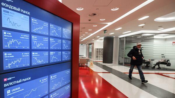 Котировки фондового и валютного рынков на экране в здании Московской биржи