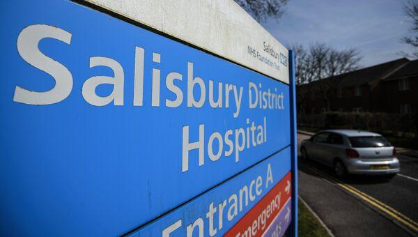 Окружная больница Солсбери. Архивное фото