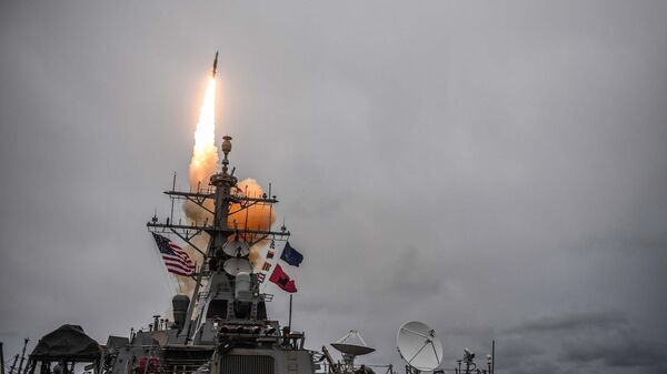 Американский эсминец USS Donald Cook