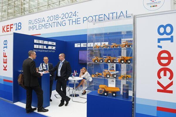 Красноярский экономический форум. День первый