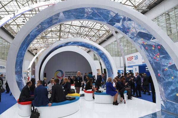 Красноярский экономический форум. 13 апреля 2018
