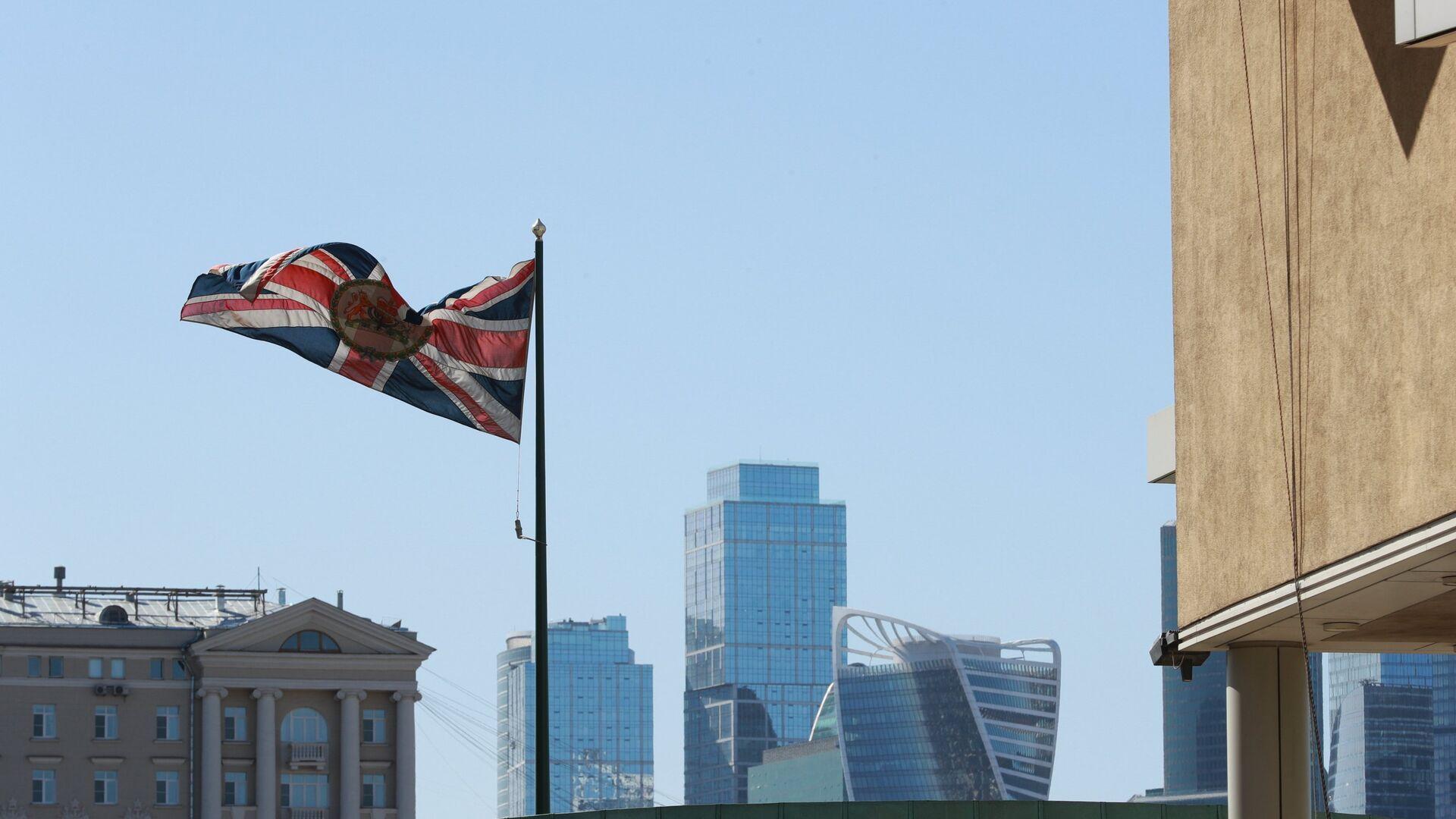 Флаг Великобритании у здания посольства Великобритании в Москве - РИА Новости, 1920, 01.12.2020