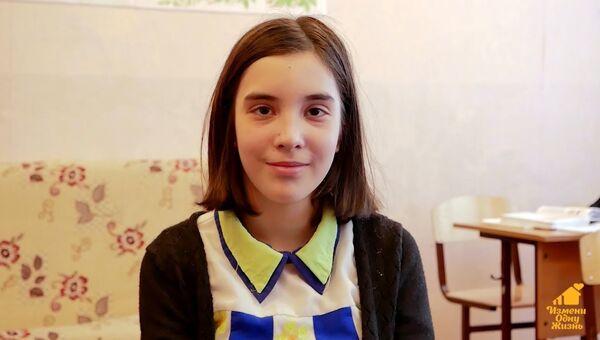 Рената Д., Республика Башкортостан.