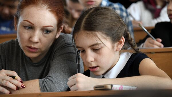 Участники ежегодной образовательной акции по проверке грамотности Тотальный диктант-2018 в Забайкальском государственном университете