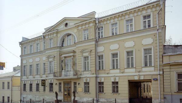 Московская государственная картинная галерея Александра Шилова на Знаменке
