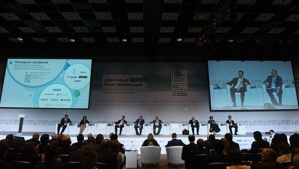 Во время конференции Цифровая трансформация: интеллектуальная собственность и блокчейн-технологии в Москве