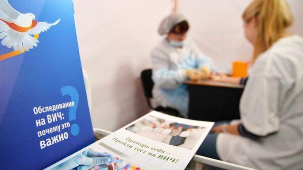 Анонимное экспресс-тестирование на ВИЧ