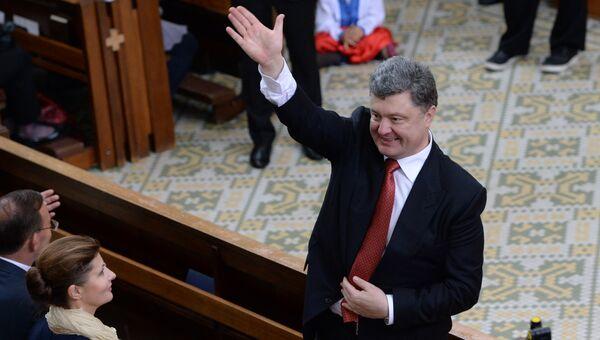 Президент Украины Петр Порошенко в греко-католической церкви Петра и Павла в Мельбурне, Австралия