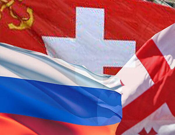 Флаги Швейцарии, Грузии, России