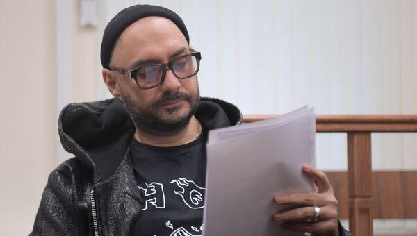 Режиссер Кирилл Серебренников в Басманном суде Москвы. Архивное фото