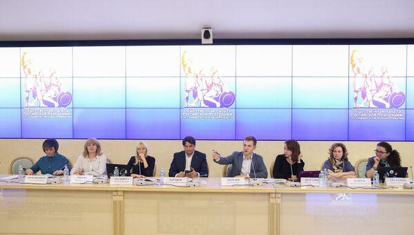 В Общественной палате РФ состоялся семинар по развитию серебряного волонтерства