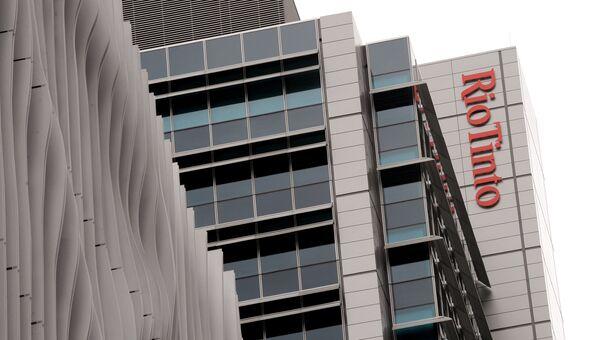 Здание компании Rio Tinto в Брисбене